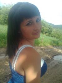 Тетяна Кирик, 15 марта 1996, Ханты-Мансийск, id173398750