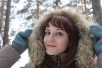 Наталья Яскунова, 12 июня , Красноярск, id5309970