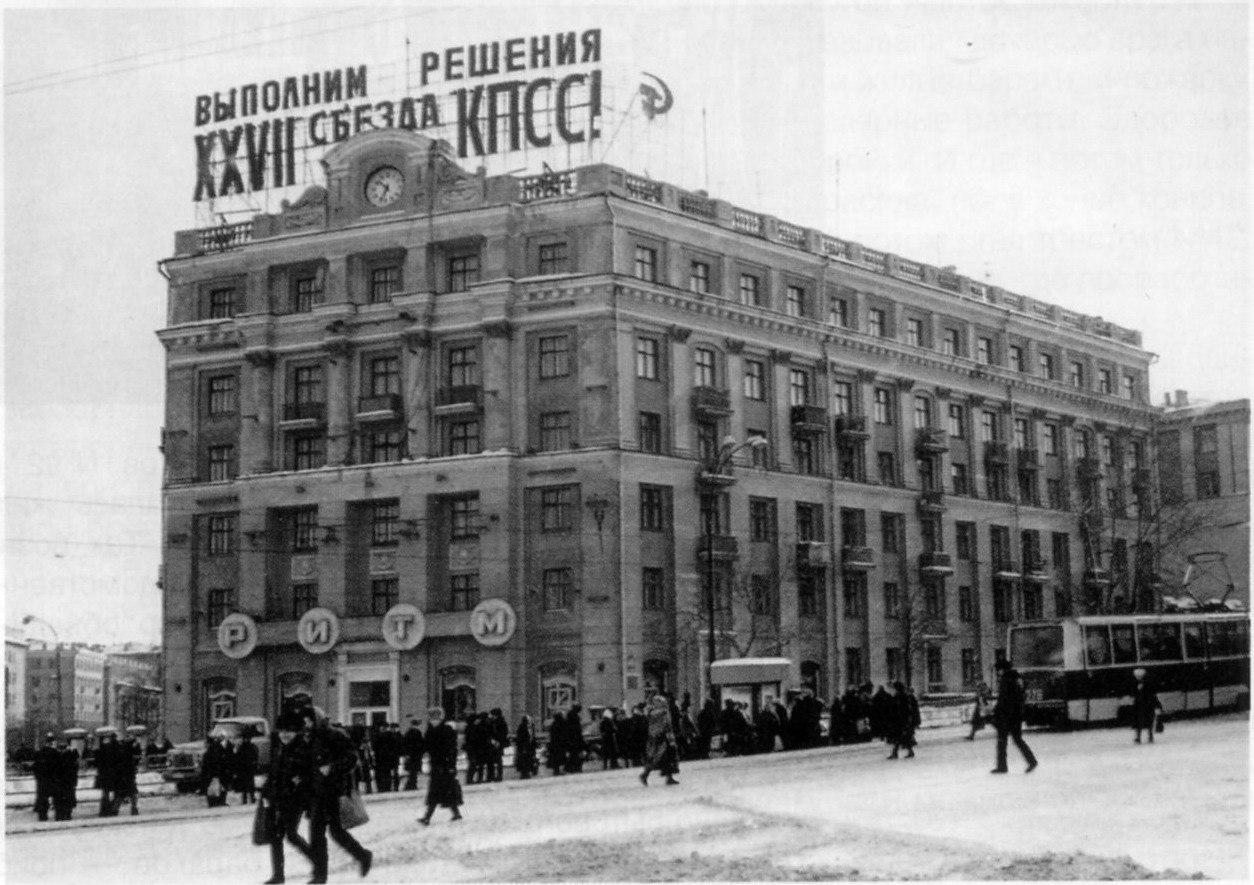 Старые фото челябинск 26 фотография