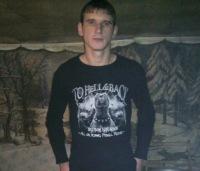 Даниил Троянов, 12 мая , Волгоград, id120530561