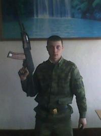 Сергей Семериков, 17 мая 1988, Омск, id121031726
