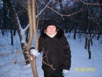 Валерия Терпугова(юрченко), 5 апреля 1975, Луганск, id129419580