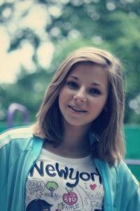 Алёна Первина, 20 июня , Донецк, id156492172