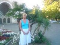 Авдотья Машарина, 1 июля 1986, Магнитогорск, id111762468