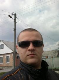 Руслан Гончаров, 23 января , Кировоград, id154495369