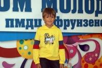 Даниил Гороза, 1 июля 1996, Челябинск, id156496253