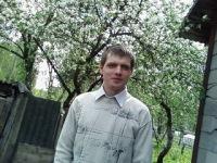 Vitja Shabanov, Madona
