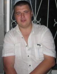 Сергей Лифоренко, Полтава