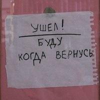 Сергій Михалевич, 28 июня 1991, Усмань, id141187182