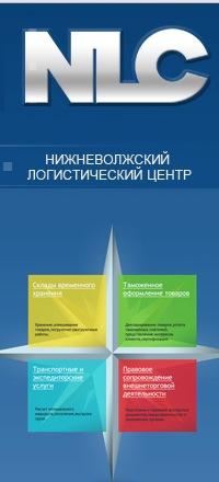 Картинки по запросу http://nlc34.ru
