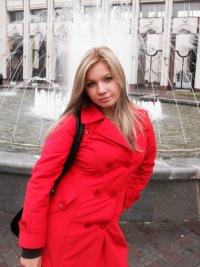 Оленька Политаева, 14 февраля 1992, Санкт-Петербург, id124926887
