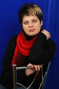 Ирина Кожевникова, 26 мая , Йошкар-Ола, id143752340