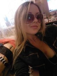Алиса Березовская, 12 сентября , Екатеринбург, id94377585