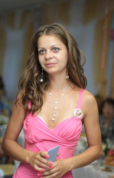 Татьяна Прудникова, 5 апреля 1988, Минск, id14918856
