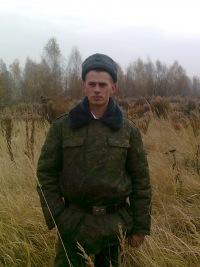 Александр Шаркович, 31 марта 1986, Минск, id10251199