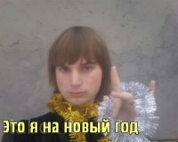 Денис Гареев, 14 апреля , Столбцы, id151437087