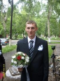 Дмитрий Исаенко, 4 июля 1985, Канск, id152172079