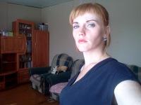 Елена Куклина, 4 апреля 1991, Хабаровск, id27203439