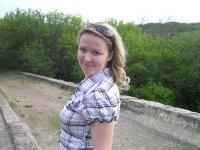Мария Дружинина, 13 декабря , Ставрополь, id66016593