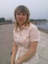 Галина Сухорукова, 3 июня 1986, Москва, id113823831