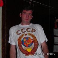 Дима Болотов, Болотное, id116616067