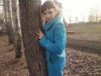 Дашулька Пузакова, 9 апреля 1997, Екатеринбург, id136718560
