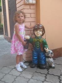 Софья Поличко, 14 июня 1994, Запорожье, id161707529