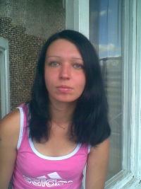 Таня Кальченко, 21 апреля 1976, Киев, id164399556