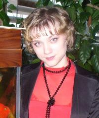 Ирина Хисамова, 29 августа 1986, Уфа, id43546619