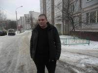 Андрей Маляров, 1 января , Екатеринбург, id76984346