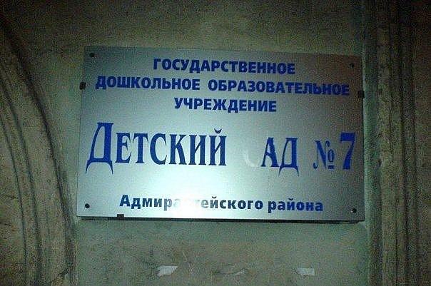 Умом Россию не понять X_2ac7f884