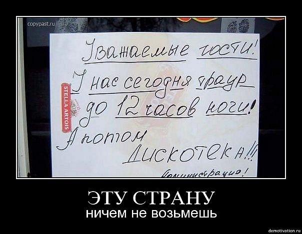 Умом Россию не понять X_e7bef008