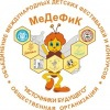 Международные детские фестивали и конкурсы