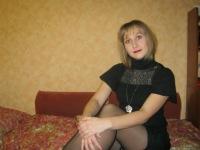Марина Сырвачева, 15 августа , Горно-Алтайск, id51402524