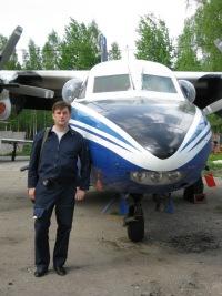 Александр Манирко, 29 декабря , Калуга, id73129899