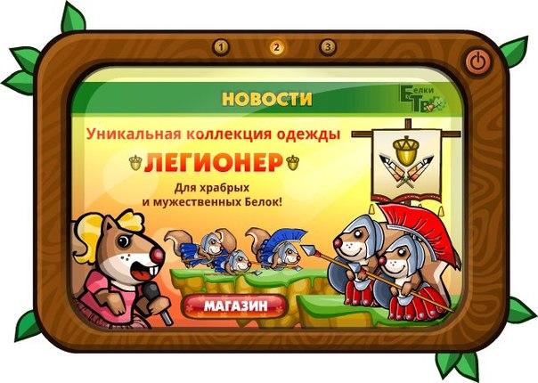 Новости опз украина