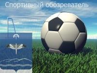Спортивный Обозреватель, 3 июня , Большеустьикинское, id138334555