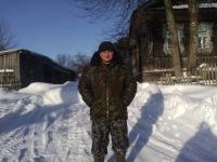 Артём Аристов, 8 марта 1994, Кострома, id139600557