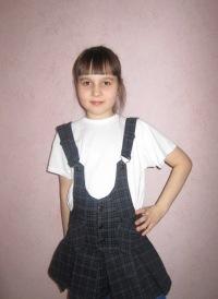 Кристина Алексеева, 18 апреля 1999, Чебоксары, id171624382