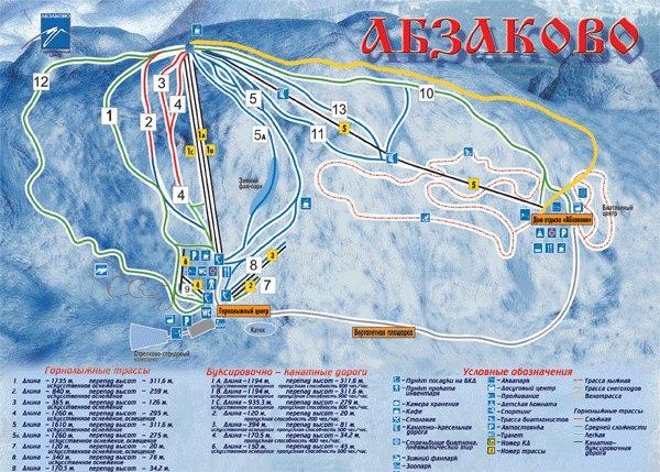 Карта склонов курорта Горнолыжный курорт Абзаково.  Самая длинная трасса 3280 м. 5. 3. 1. 0.