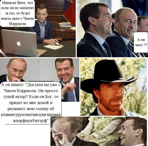 http://cs10747.vkontakte.ru/u7971464/-14/x_e607882b.jpg