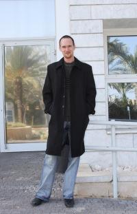 Naftali Komarovski, Hadera