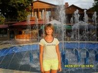 Елена Жибуль, 10 августа 1988, Столбцы, id119312529