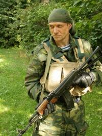 Виталька Ляпунов, 30 июня 1992, Харьков, id120975847