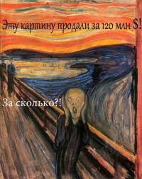 Павел Никитин, 8 марта 1984, Смоленск, id123291731