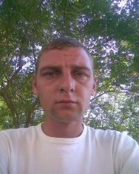 Александр Каверзин, 29 сентября 1985, Екатеринбург, id132700702