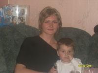 Валька Прилуцкая, 17 августа 1988, Пинск, id164354579