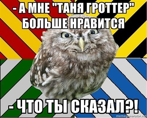 https://cs10748.vkontakte.ru/u54430787/140828935/x_8f2d3fa5.jpg