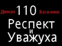 Василий Юрин, 1 июня 1994, Нижневартовск, id129861549