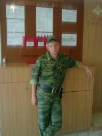 Андрей Бабин, 7 февраля 1986, Барнаул, id134981547
